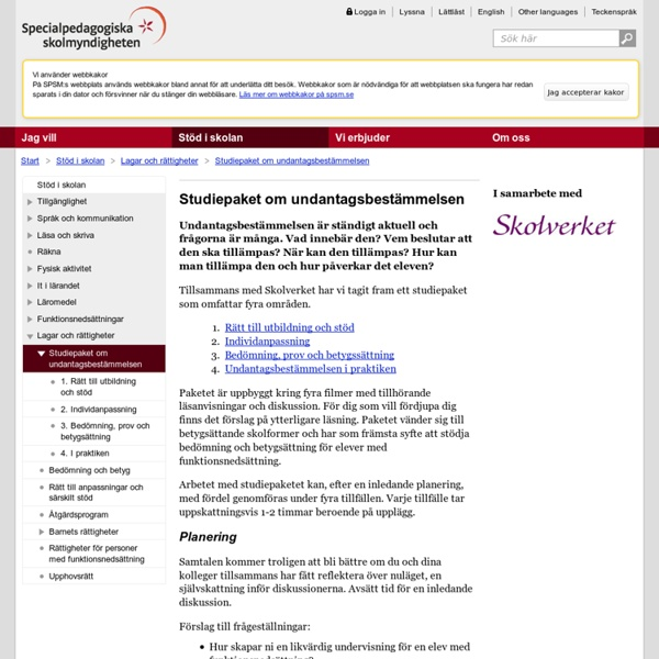 Studiepaket om undantagsbestämmelsen