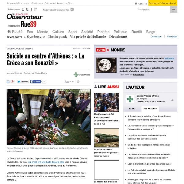 Suicide au centre d'Athènes: «La Grèce a son Bouazizi»