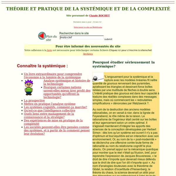 SYSTEMIQUE et COMPLEXITE