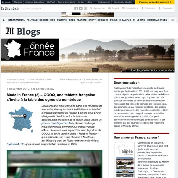 Made in France (2) – QOOQ, une tablette française s'invite à la table des ogres du numérique