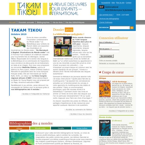 La revue en ligne du livre et de la lecture des enfants et des jeunes