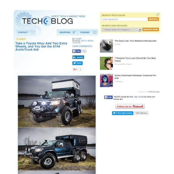 TechEBlog