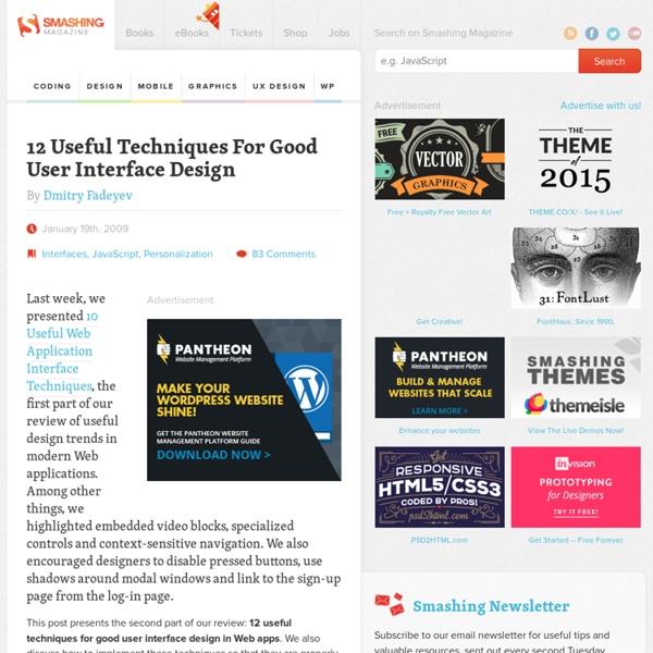 12 Useful Techniques For Good User Interface Design - Smashing Magazine