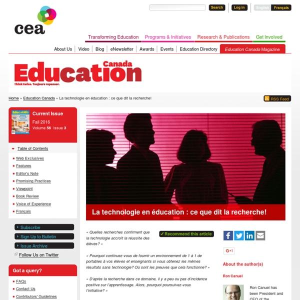 La technologie en éducation : ce que dit la recherche!