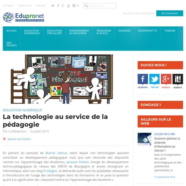 La technologie au service de la pédagogie