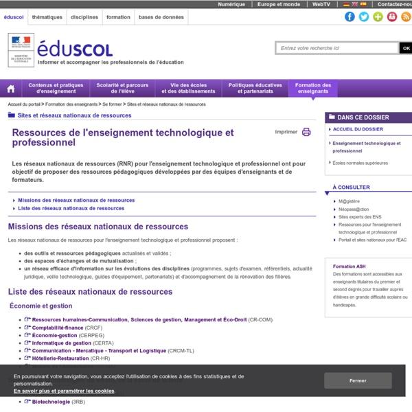 Ressources enseignement technologique et professionnel ( Eduscol)