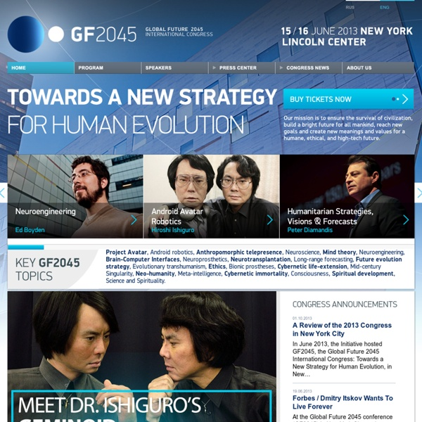 GF2045 - Future Human Evolution Uses Advanced Technology to Achieve Immortality