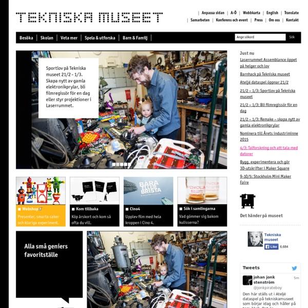 Tekniska museet - Tekniska museet