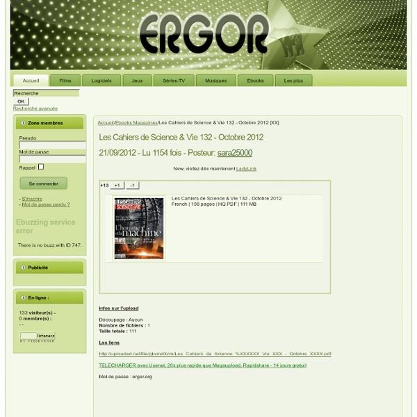 ERGOR