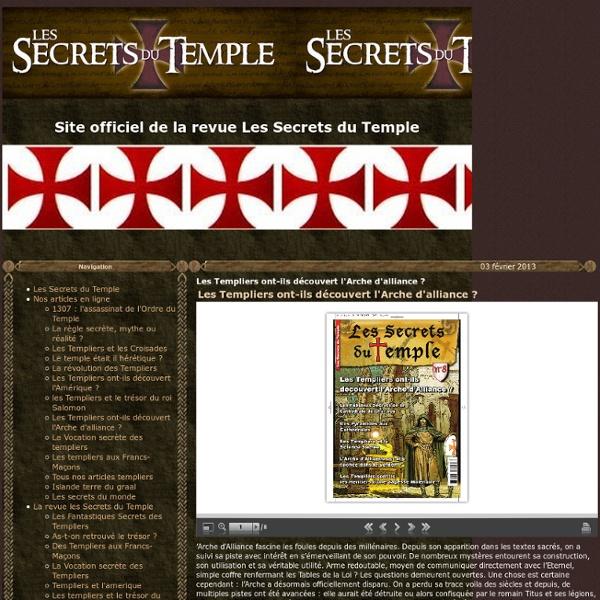 Les Templiers ont-ils découvert l'Arche d'alliance ?