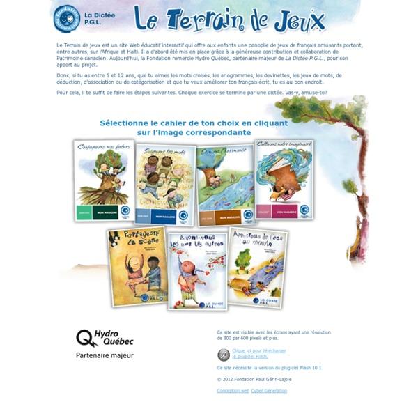 Le terrain de jeux - Fondation Paul Gérin-Lajoie