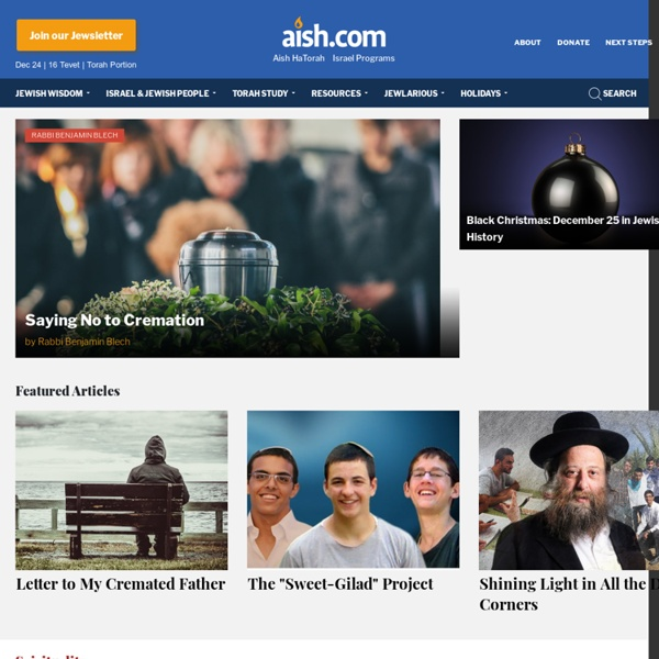The Jewish Website - aish.com
