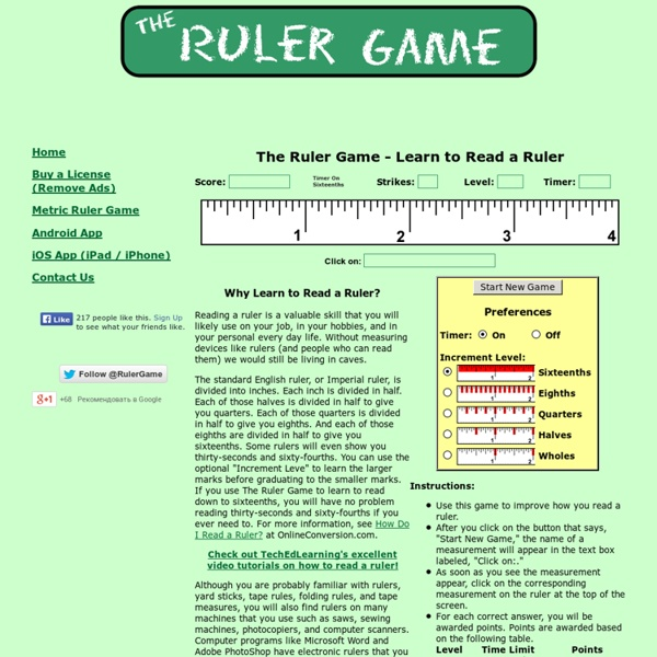 Learn To Read A Ruler - Elementary, Middle, High