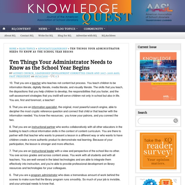 Ten Things Your Administrator Needs to Know as the School Year Begins