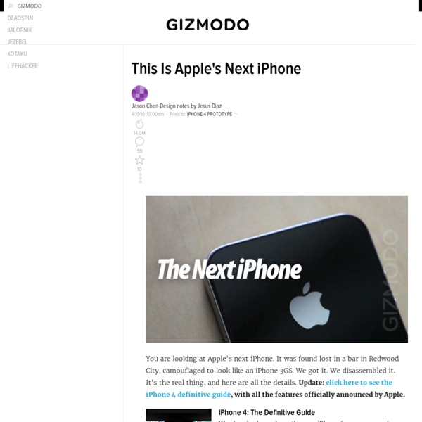 This Is Apple's Next iPhone - Iphone 4 - Gizmodo