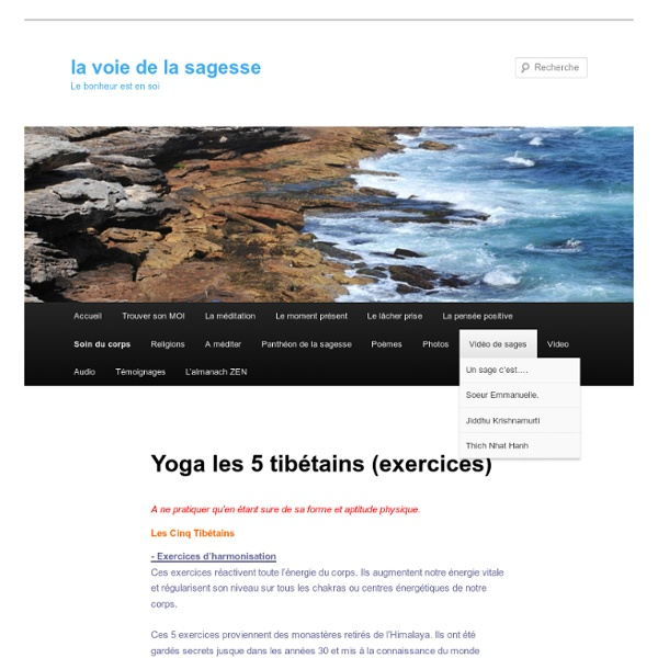 Yoga les 5 tibétains (exercices)