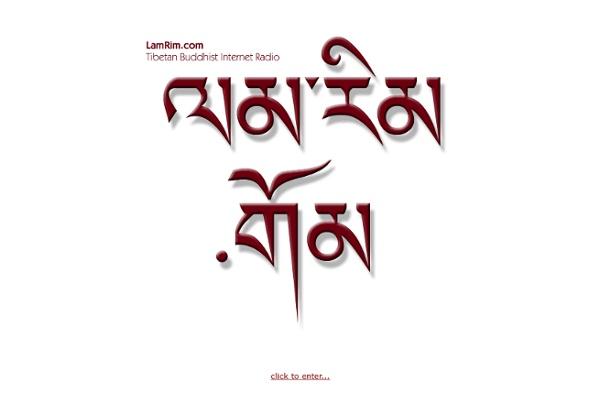 Tibetan buddhist radio