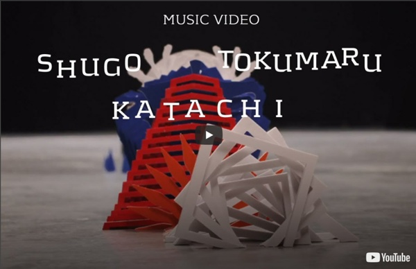 """Shugo Tokumaru - """"Katachi"""""""