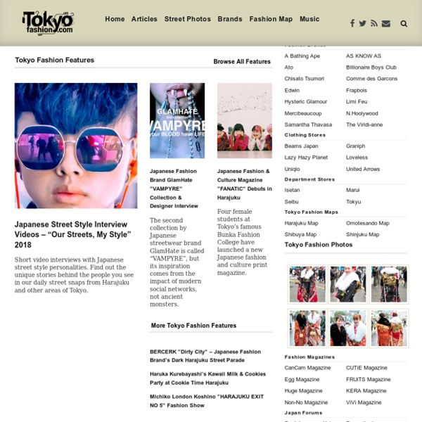 TokyoFashion.com - Tokyo Fashion News