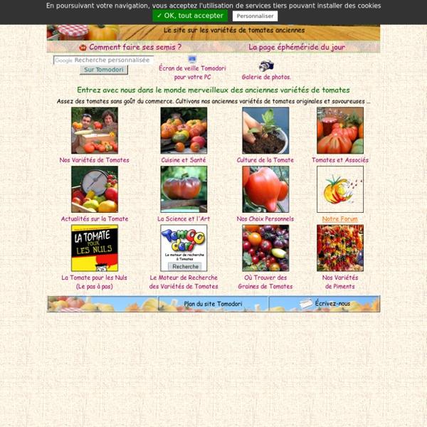 Tomodori, le site sur les variétés anciennes de tomates.