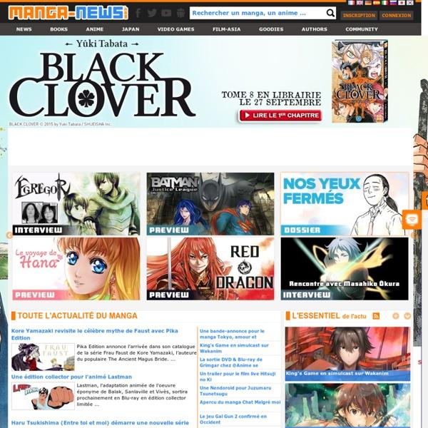 Toute l'actualité manga et anime en France et au Japon