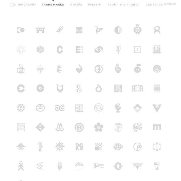 Trade marks and symbols by Stefan Kanchev