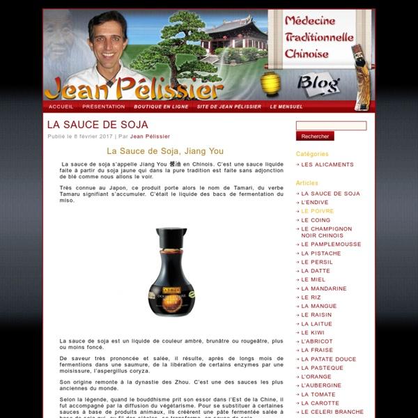 Blog Médecine Traditionnelle Chinoise et Alicaments