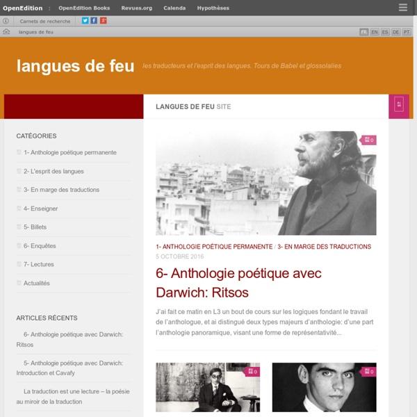 Les traducteurs et l'esprit des langues. Tours de Babel et glossolalies