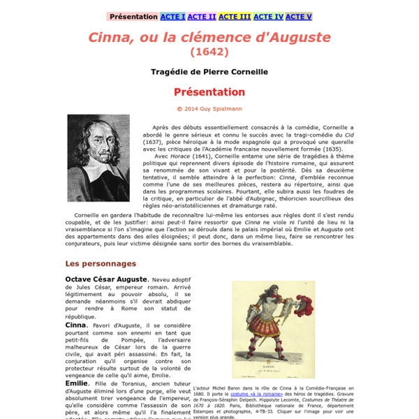 Cinna, tragédie de Pierre Corneille (1642)