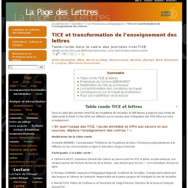 TICE et transformation de l'enseignement des lettres