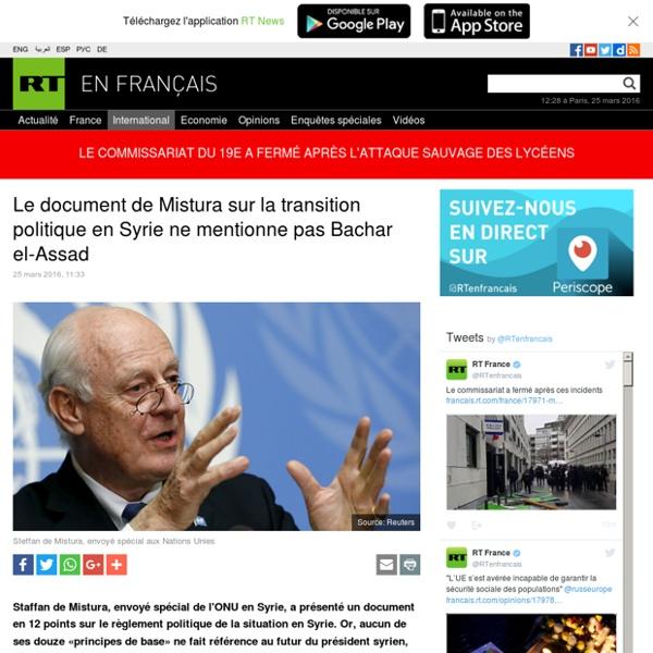 Le document de Mistura sur la transition politique en Syrie ne mentionne pas Bachar el-Assad