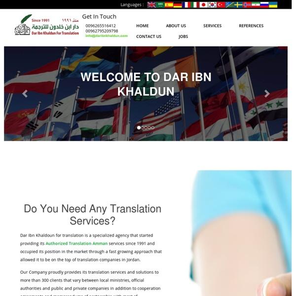Certified Translation in Amman