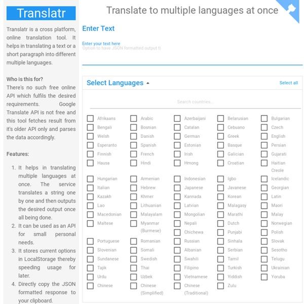 Translatr : traduire un texte en plusieurs langues