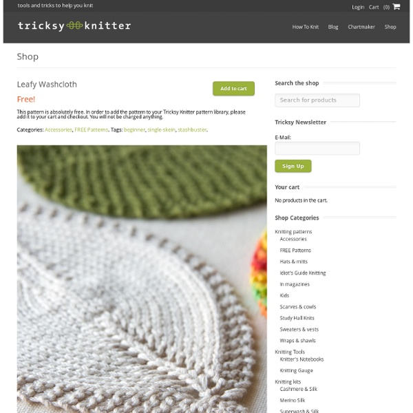 Feuilles tricotées