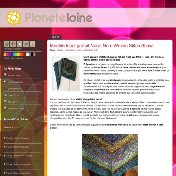 Noro: Noro Woven Stitch Shawl