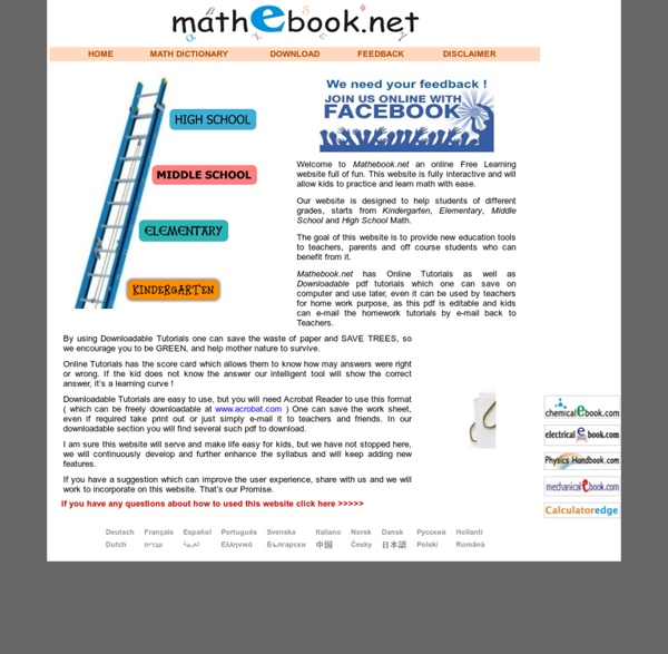 Online Resources for Math - Algebra, Trigonometric, Geometry, Calculus, Boolean Algebra, Probability, Decimal, Fraction, Permutations and Combinations