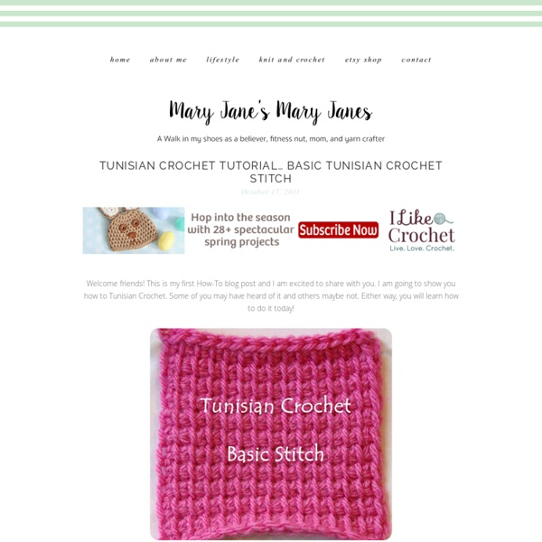 Tunisian Crochet How-To… Basic Tunisian Crochet Stitch