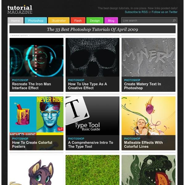 Tutorial Magazine - 33 Best Photoshop Tutorials of April 2009 - Aurora