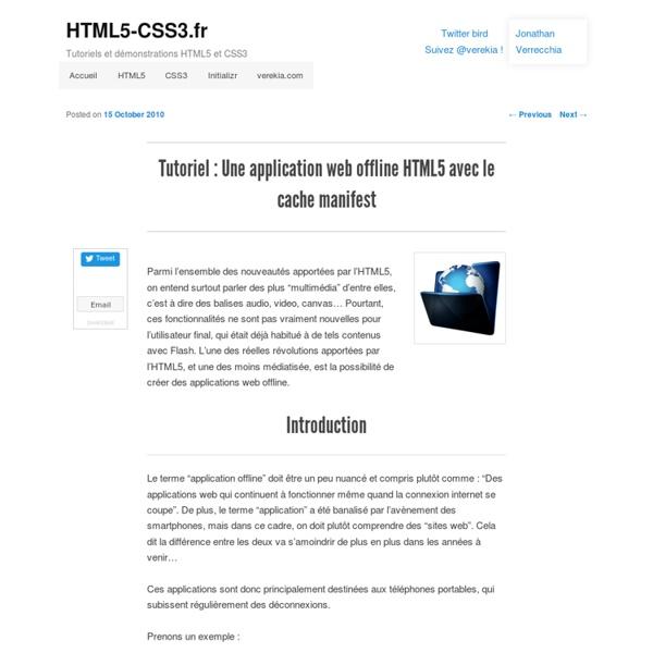 Tutoriel : Une application web offline HTML5 avec le cache manifest