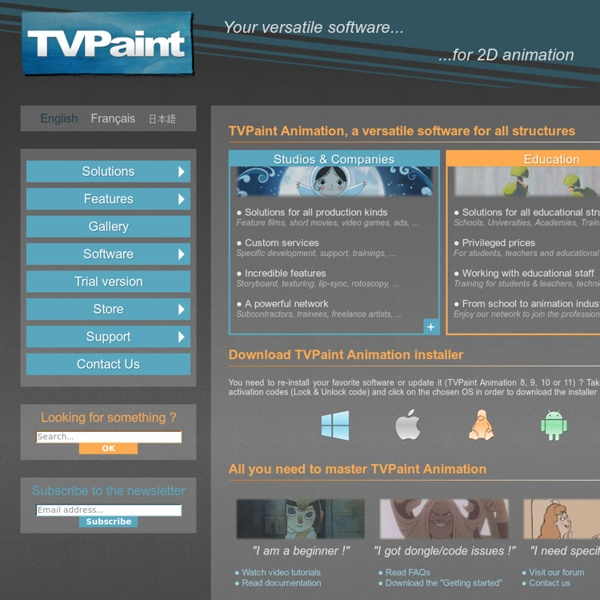 TVPaint Developpement - Web Site