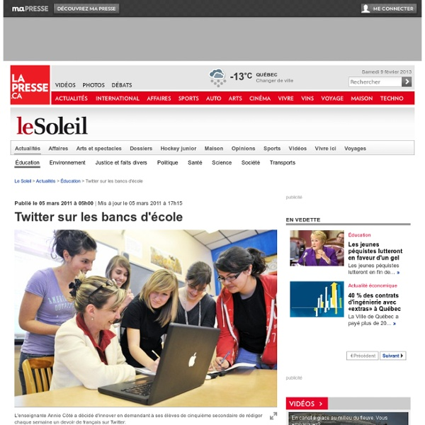 Twitter sur les bancs d'école