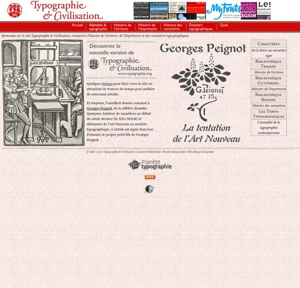 Histoire de l'?criture, de l'imprimerie et de la typographie