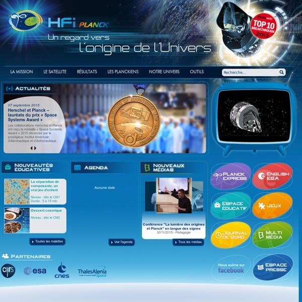 PLANCK HFI - Un regard vers l'origine de l'Univers