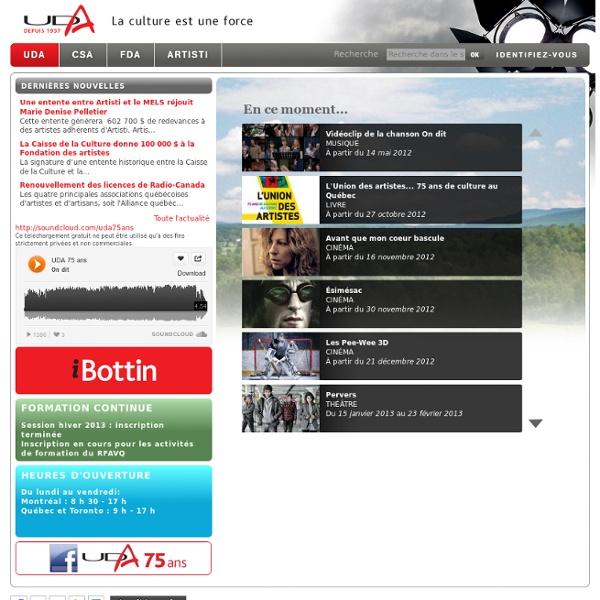 UDA - L'Union des artistes - La culture est une force