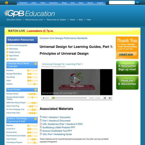 Universal Design for Learning Guides, Part 1: Principles of Universal Design
