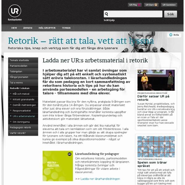 UR:s arbetsmaterial