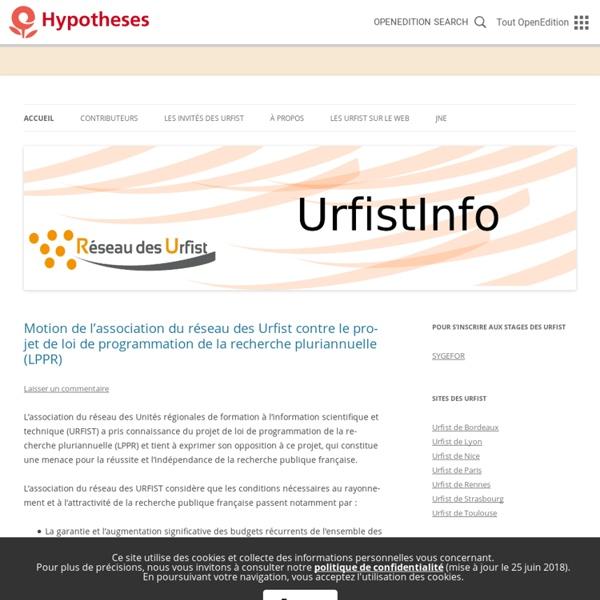 URFIST Info