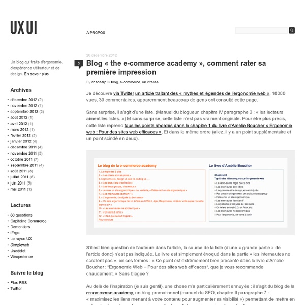 Ergonomie web, expérience et interface utilisateur, utilisabilité, design » UXUI