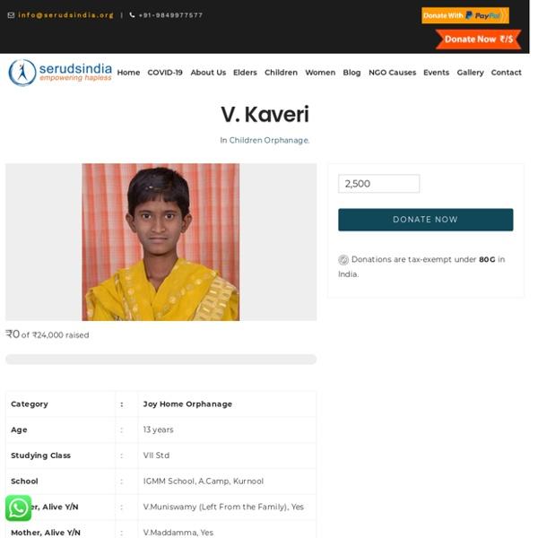 V. Kaveri - Seruds