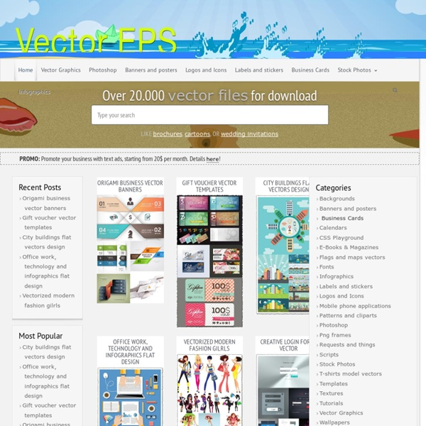 Free vectors, photoshop resources, wordpress templates, cliparts - www.vector-eps.com